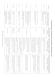 Julius Caesar Act I, Scene II Dialogue Analysis Activity Worksheet page 6