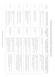 Julius Caesar Act III, Scene I Dialogue Analysis Activity Worksheet page 5